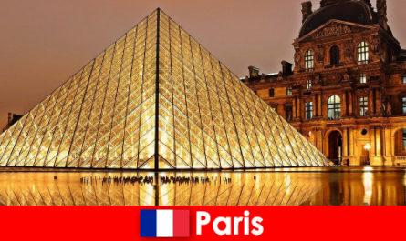Ваканция в Париж със семейството и децата какво да обмислите