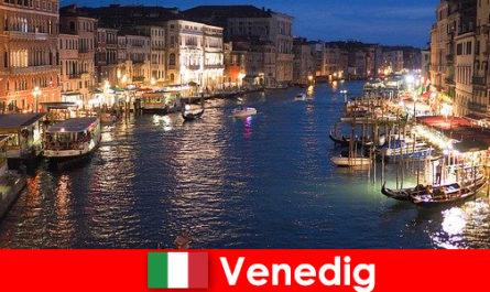 Венеция - град с гондоли и многобройните си съкровища