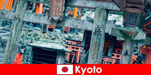 Предвоенната японска архитектура от Киото винаги се възхищава от чужденците