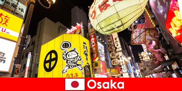 Комедийното забавление винаги е основната тема за чужденците в Осака