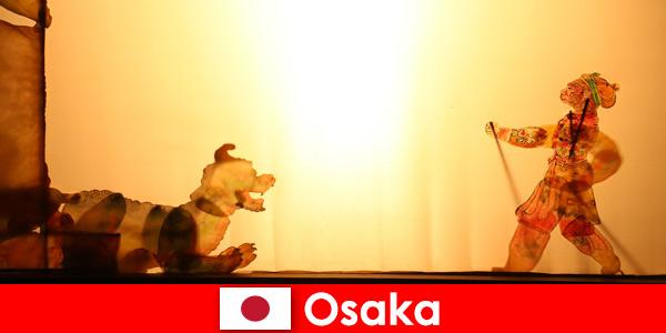 Осака Япония отвежда туристи от цял свят на комедийно развлекателно пътешествие